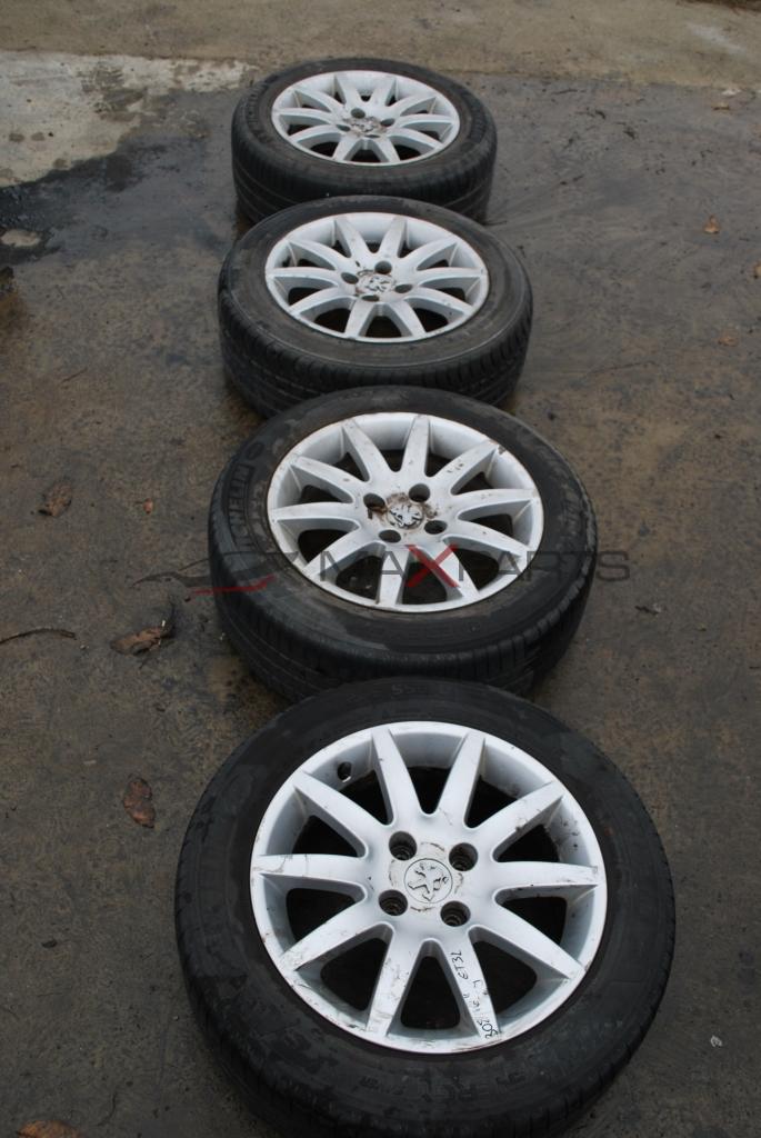 Алуминиеви джанти и гуми за PEUGEOT     205/55  R16