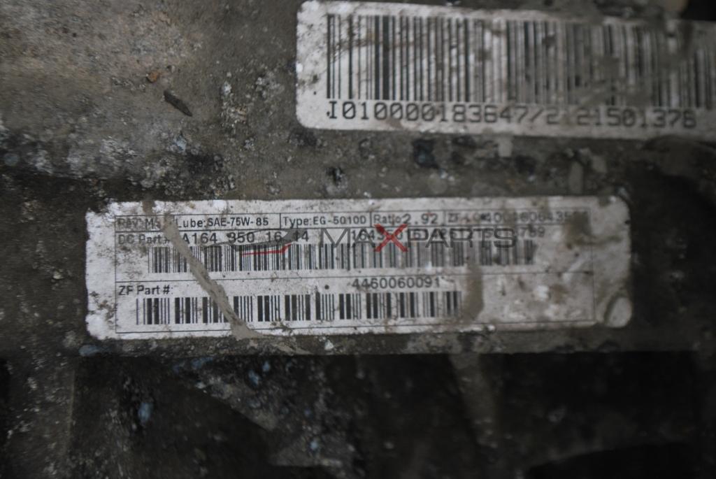 Заден мост и диференциал за MERCEDES BENZ R-CLASS W251       A1643501614