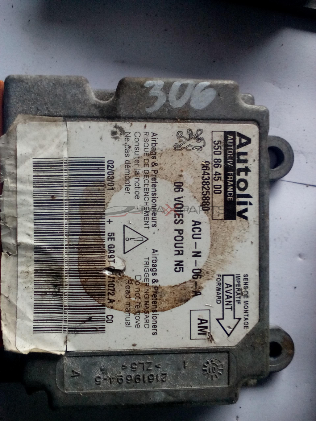 Централа AIRBAG за PEUGEOT 306 AIRBAG CONTROL MODULE 9643825880