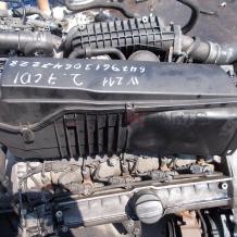 Филтърна кутия за Mercedes-Benz W211 2.7CDI A6460900601