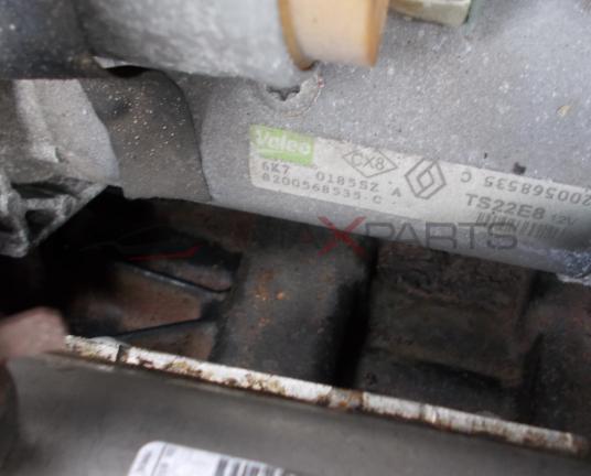 Стартер за Renault Laguna 2.0DCI Starter 8200568535C