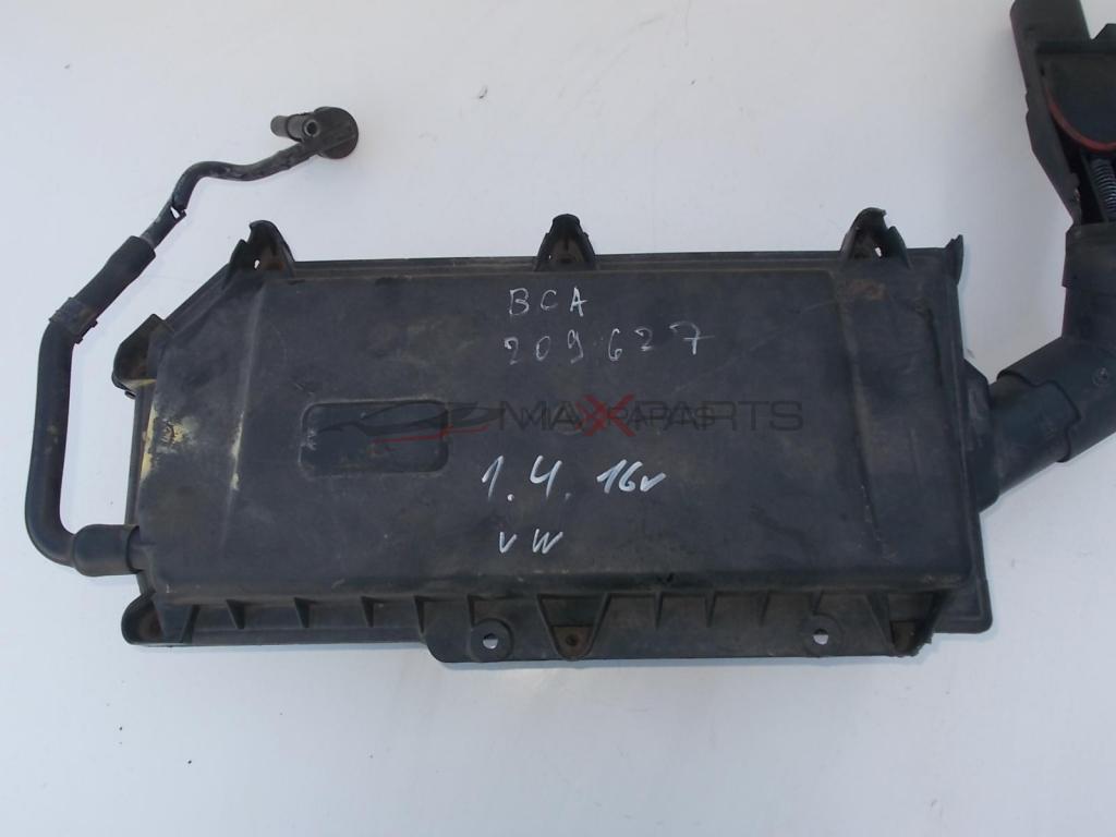 Филтърна кутия за VW GOLF 4 1.4 16V AIR FILTER BOX