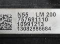 Всмукателен колектор за BMW F20 3.0I 135I  M-Performance    757691110